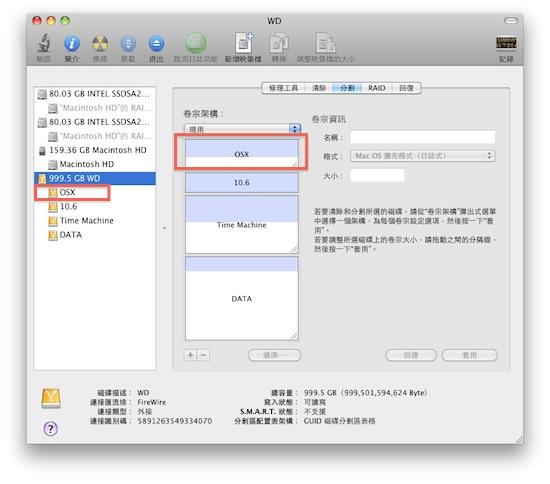 wpid-110519-0001-2011-05-17-22-38.jpg